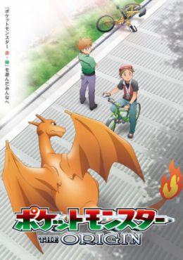Pokemon: The Origin