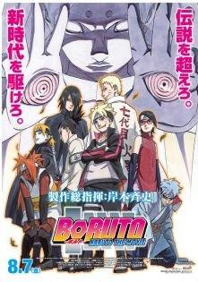 Boruto: Naruto the Movie Naruto ga Hokage ni Natta Hi