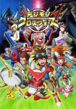 Digimon Xros Wars Capítulo 54 SUB Español