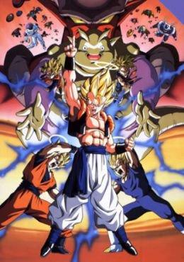 Dragon Ball Z Pelicula 12: La fusión de Goku y Vegeta