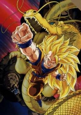 Dragon Ball Z Pelicula 13: El ataque del dragón