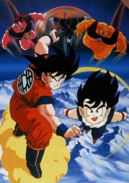 Dragon Ball Z Pelicula 02: El hombre más fuerte de este mundo