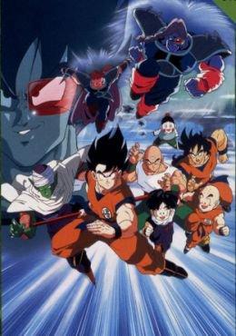 Dragon Ball Z Pelicula 03: La batalla más grande del mundo esta por comenzar