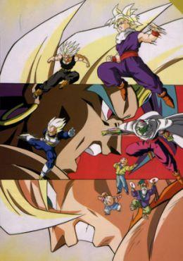Dragon Ball Z Pelicula 08: El poder invencible