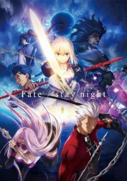 Fate/stay night: Unlimited Blade Works (TV) 2nd Season Capítulo 13 SUB Español