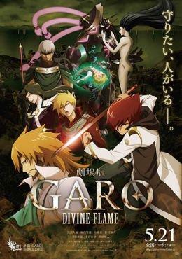 Garo Movie: Divine Flame