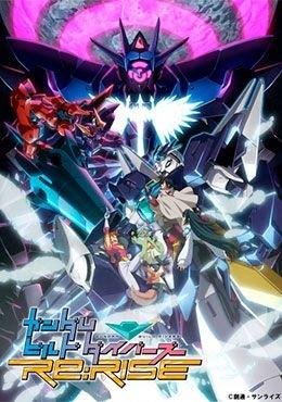 Gundam Build Divers Re:Rise 2nd Season Capítulo 25 SUB Español