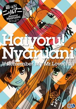 Haiyoru! Nyaruani: Remember My Love Capítulo 12 SUB Español
