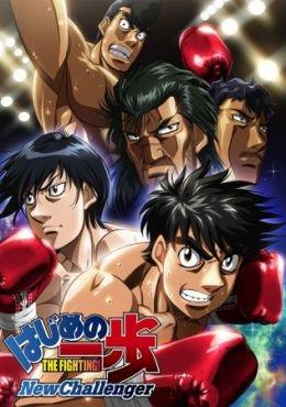 Hajime no Ippo: New Challenger Capítulo 19 SUB Español