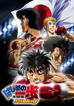 Hajime no Ippo: Rising Capítulo 25 SUB Español