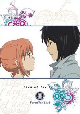 Higashi no Eden Movie II: Paradise Lost