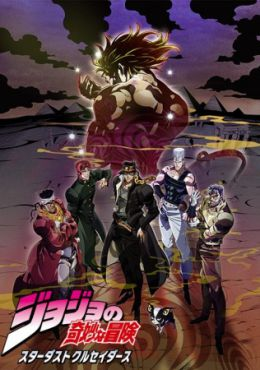Jojo's Bizarre Adventure: Stardust Crusaders 2nd Season Capítulo 24 SUB Español