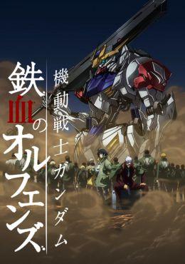 Kidou Senshi Gundam: Tekketsu no Orphans 2nd Season