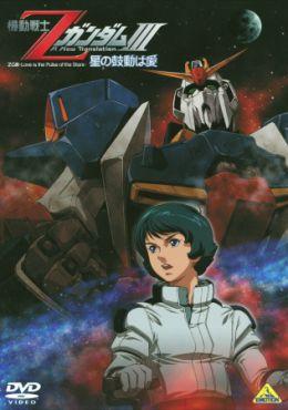 Kidou Senshi Z Gundam III: Hoshi no Kodou wa Ai Capítulo 1 SUB Español