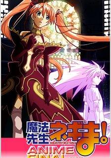 Mahou Sensei Negima! Anime Final