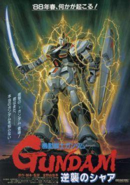 Mobile Suit Gundam: Gyakushuu no Char