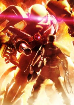 Mobile Suit Gundam MS IGLOO 2: Juuryoku Sensen Capítulo 3 SUB Español