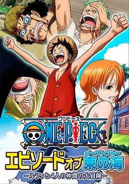 One Piece: Episodio del East Blue