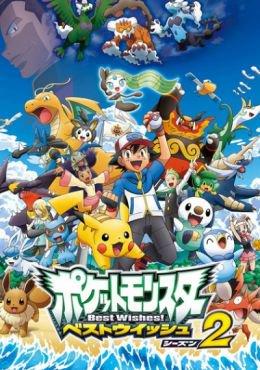 Pokemon: Best Wishes! 2