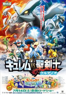 Pokemon Best Wishes!: Kyurem vs. Seikenshi