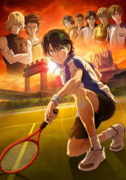 Prince of Tennis - Eikokushiki Teikyuujou Kessen!