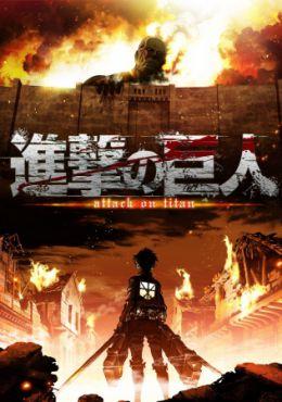 Shingeki no Kyojin Capítulo 25 SUB Español
